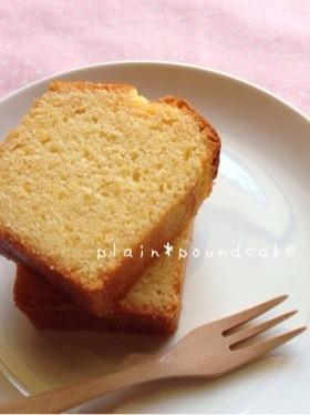 プレーンなパウンドケーキ*