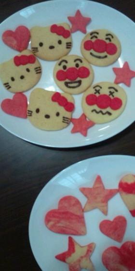 簡単★キャラクターのクッキー