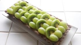 ぶどうとキウイフルーツの緑のタルト