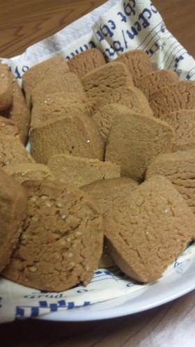 ホロサクっときなこクッキー