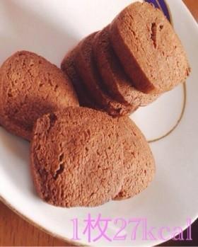 板チョコクッキー