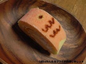 ホケミで簡単★こいのぼりロールケーキ