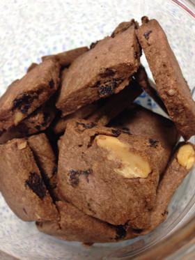 レーズンとくるみ入りココアクッキー