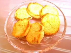 ●糖質制限●ダイエット●おからクッキー