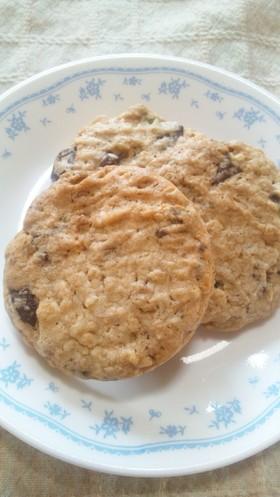 フルグラでざくざく!カフェのクッキー♪