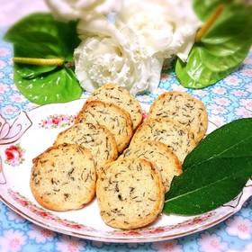 セージ&チーズのクッキー