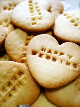 クッキー*プレーン