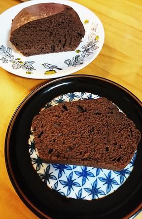 簡単☆しっとりココアパウンドケーキ