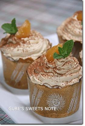 杏とカフェチョコのカップケーキ