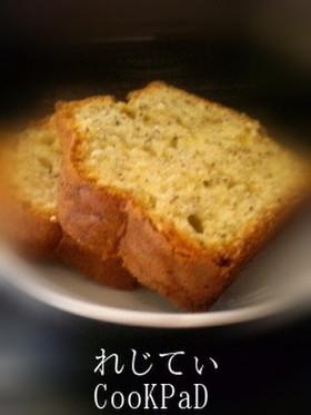 ▼紅茶のパウンドケーキ