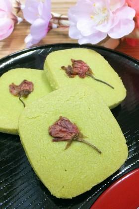 グリーンティーdeサクッっと抹茶クッキー
