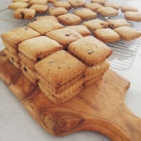 きなこの豆乳クッキー