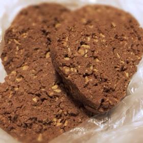 米粉でザクザクココナッツココアクッキー!