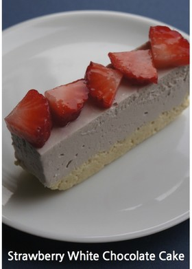 苺とホワイトチョコレートのケーキ