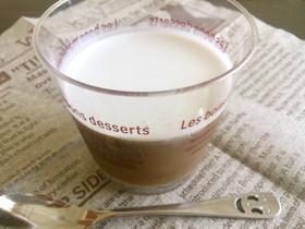とってもヘルシー♡コーヒー牛乳プリン