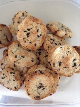 粉なし!おから黒ゴマクッキー