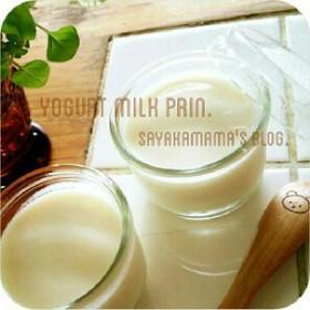 離乳食おやつ♡ヨーグルトミルクプリン