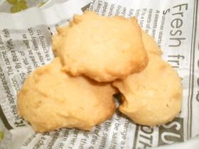 キャラメル入りアーモンドクッキー