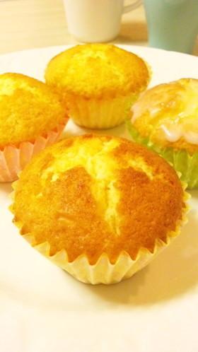 卵1個レモン1/2個レモンカップケーキ