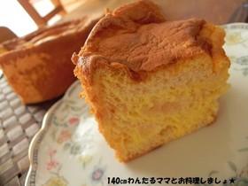 野菜たっぷり★ノンオイルシフォンケーキ