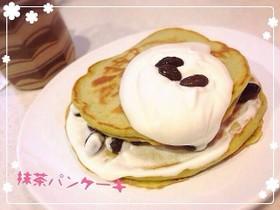 抹茶黒豆パンケーキ☆