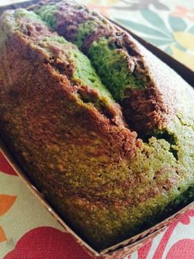 抹茶×チョコ マーブル パウンドケーキ