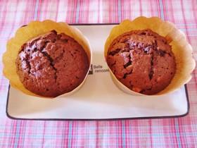ひえのヘルシーチョコ☆ミントカップケーキ