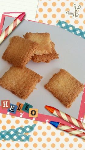 材料3つ!粉なしサク②ココナッツクッキー