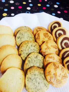 簡単☆アイスボックスクッキー