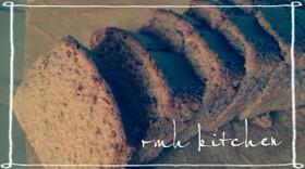 簡単♡チョコプリンdeパウンドケーキ