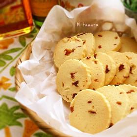 ドライフルーツクッキー