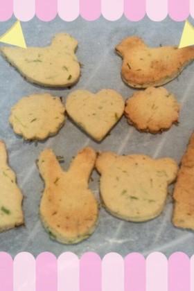野菜の皮入りサクサククッキー(バター無)