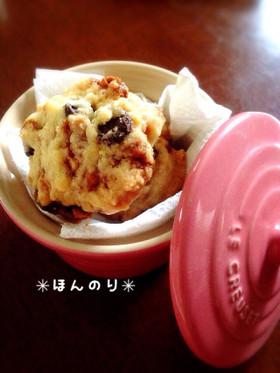カリカリ☆プラリネチョコチップクッキー