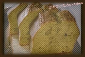 お土産に最適☆抹茶パウンドケーキ
