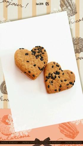 小麦 卵 乳なし  サク②きなこクッキー
