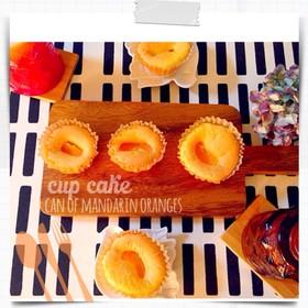 みかんのカップケーキ*バター不使用