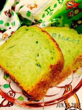 本格!ほうれん草のパウンドケーキ