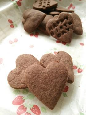 魅惑の…☆ココアクッキー☆たまごなし♪