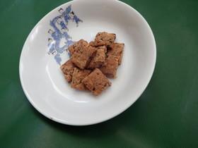 新玉ねぎの塩クッキー