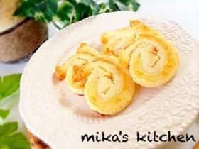 ☆食パンdeクルクルチーズクッキー☆