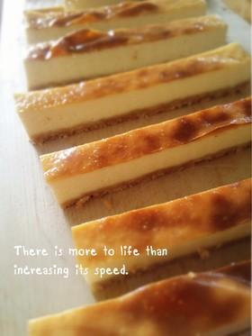 濃厚チーズのベイクドチーズケーキ