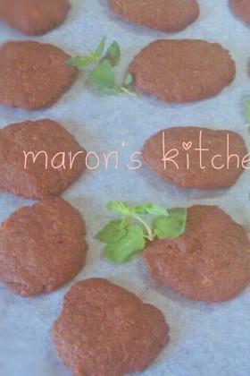 材料3つチョコレートで作るおからクッキー