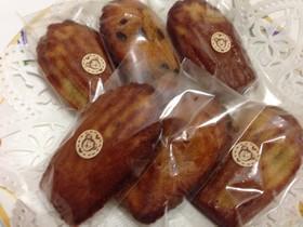 甘い香り♪バナナのマドレーヌ シェル型☆
