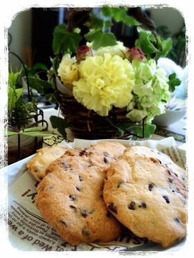 絶妙なサクサク感チョコチップクッキー
