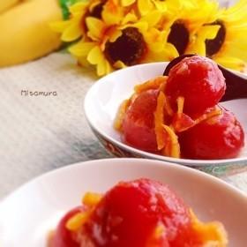 ミニトマトのマーマレードと梅のマリネ