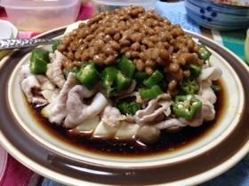 豆腐と納豆のヘルシー冷しゃぶ