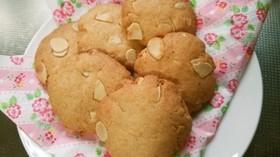 さくさく☆アーモンドクッキー
