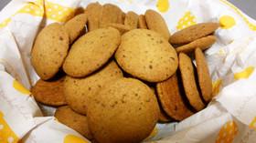 全粒粉&黒糖のサックリ♪バタークッキー