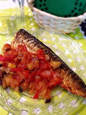❇︎お魚のソテー夏野菜ソースがけ❇︎