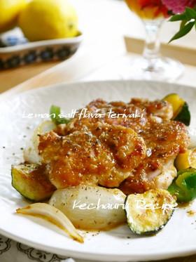 塩レモン☆鶏もも肉のスタミナ照り焼き